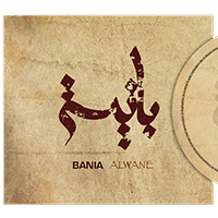 BANIA ALBUM ALWANE